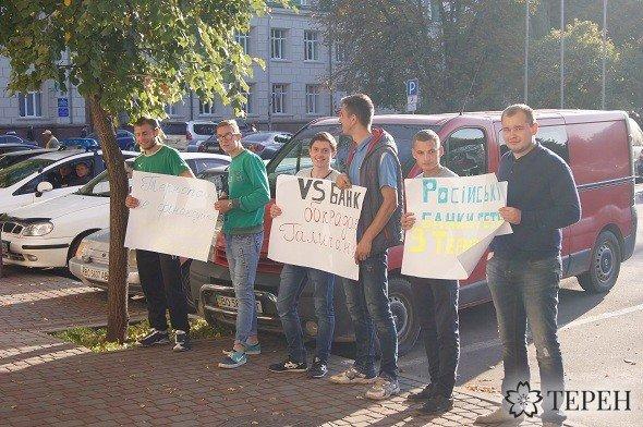 Тернопільські активісти в черговий раз вийшли на пікет проти російських банків (фото) (фото) - фото 1