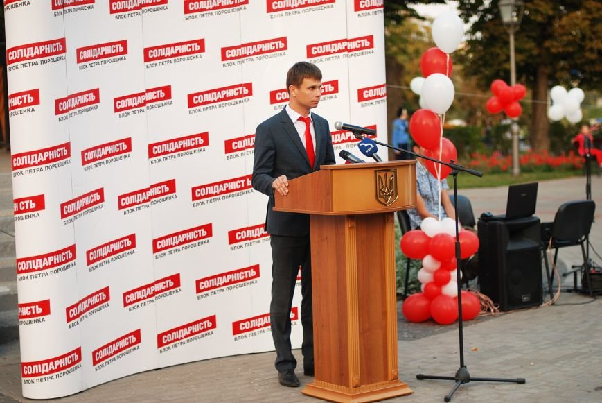 Дмитрий Лантушенко стал кандидатом на пост мэра в Сумах от «Блока Петра Порошенко – «Солидарность» (ФОТО), фото-5