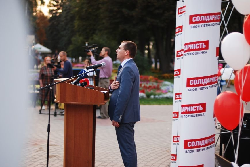 Дмитрий Лантушенко стал кандидатом на пост мэра в Сумах от «Блока Петра Порошенко – «Солидарность» (ФОТО), фото-1