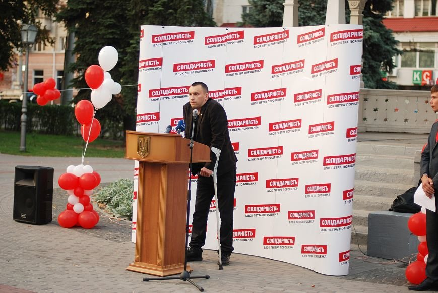 Дмитрий Лантушенко стал кандидатом на пост мэра в Сумах от «Блока Петра Порошенко – «Солидарность» (ФОТО), фото-4