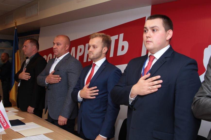 Команда президента выдвинула кандидата в мэры Кривого Рога (ФОТО) (фото) - фото 1