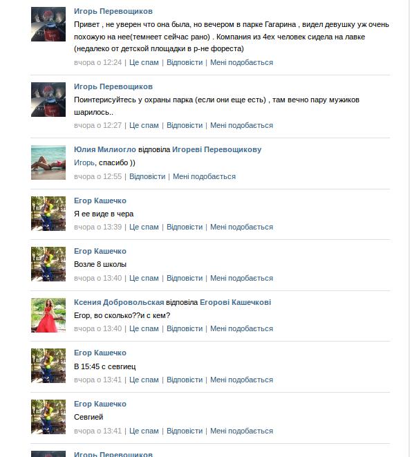 Screenshot - 23.09.2015 - 17:09:05