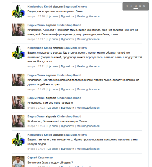 Screenshot - 23.09.2015 - 17:10:10