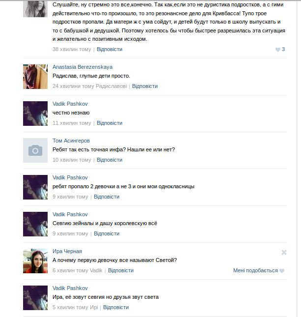 Screenshot - 23.09.2015 - 17:27:46