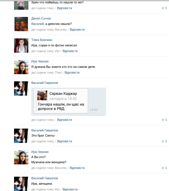 Screenshot - 23.09.2015 - 17:25:36