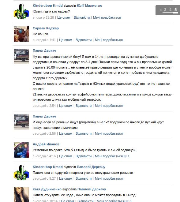 Screenshot - 23.09.2015 - 17:10:50