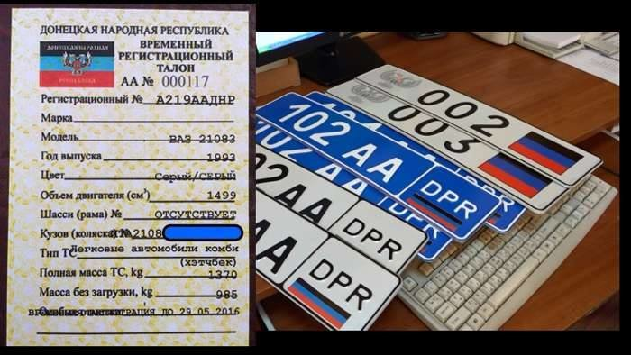 Автомобилистов «ДНР» отныне можно узнать по номерам (фото) - фото 1