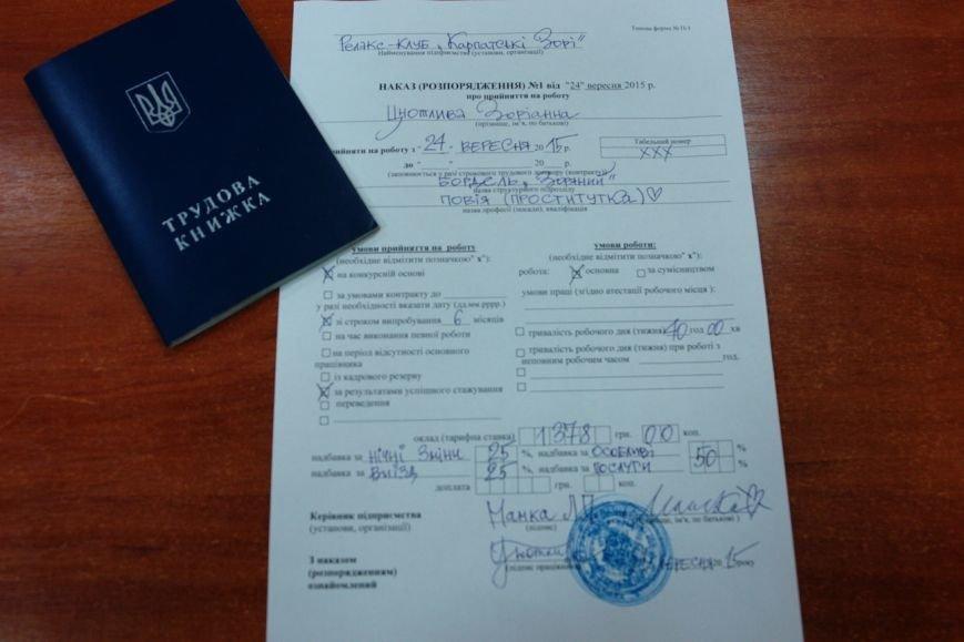 Що думають івано-франківці про легалізацію проституції в Україні? (фото) - фото 1