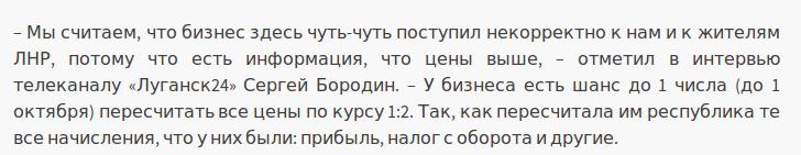 Снимок экрана от 2015-09-24 11:42:29