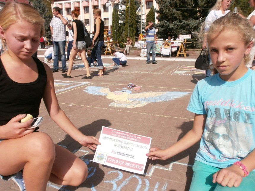На Косівщині відбувся екологічний фотоконкурс (фото) - фото 1