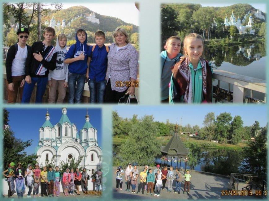 Ученики УВК №4  Доброполья посетили Святогорск, фото-1