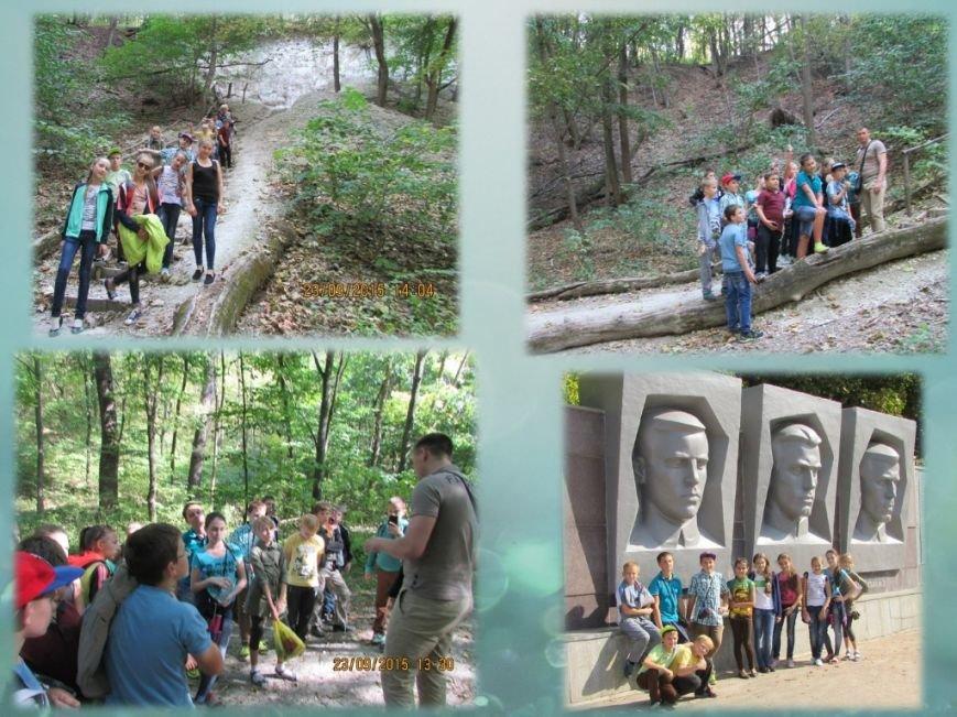 Ученики УВК №4  Доброполья посетили Святогорск, фото-7
