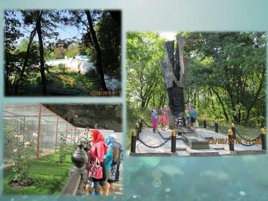 Ученики УВК №4  Доброполья посетили Святогорск, фото-3