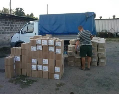 Контрабанду в Донецк уже пытаются провозить на скутерах (ФОТО) (фото) - фото 1