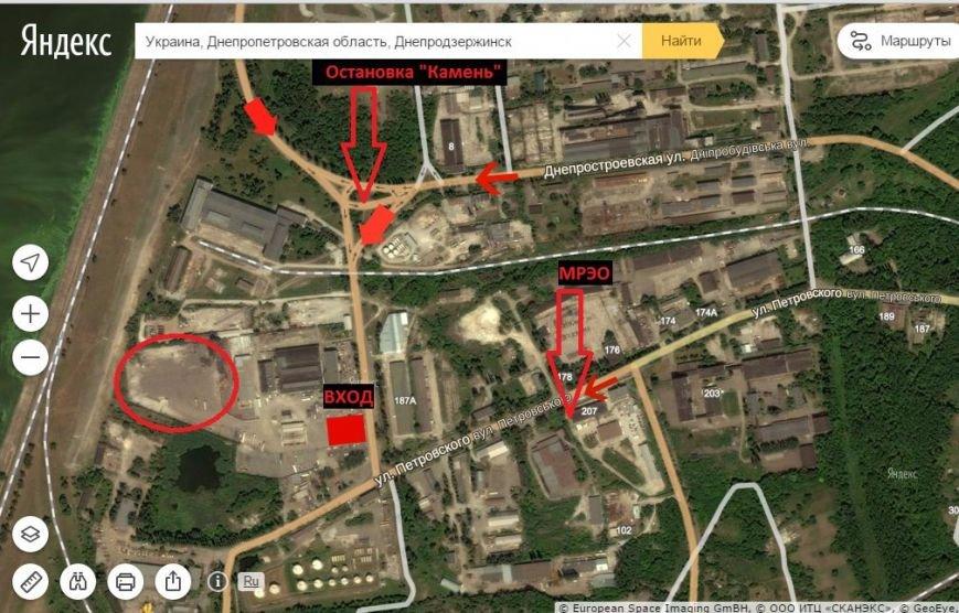 В Днепродзержинске пройдт автомобильный фестиваль DRIVE FEST (фото) - фото 2