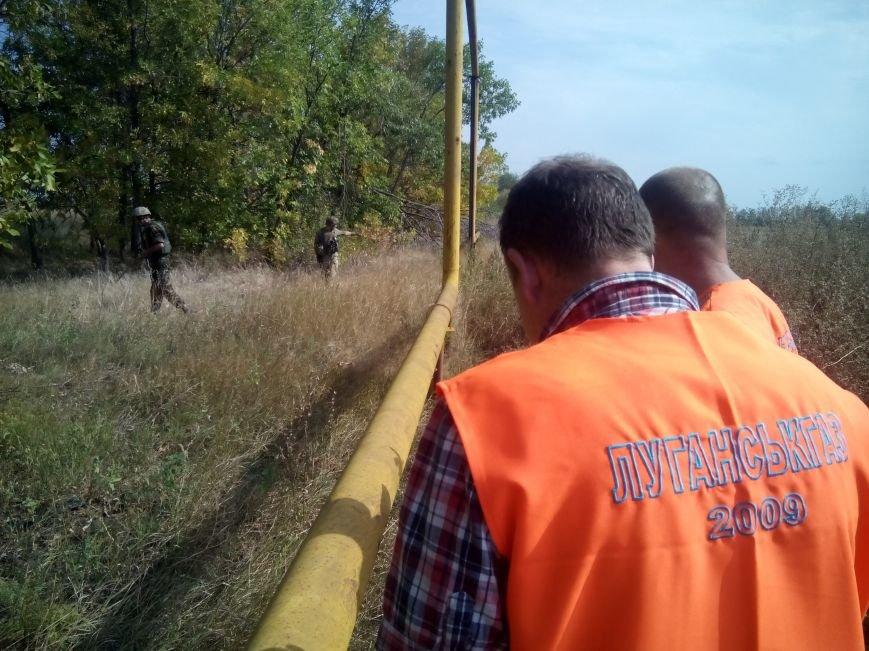 В Луганской области начали ремонт газопровода из Трехизбенки (ФОТО), фото-4