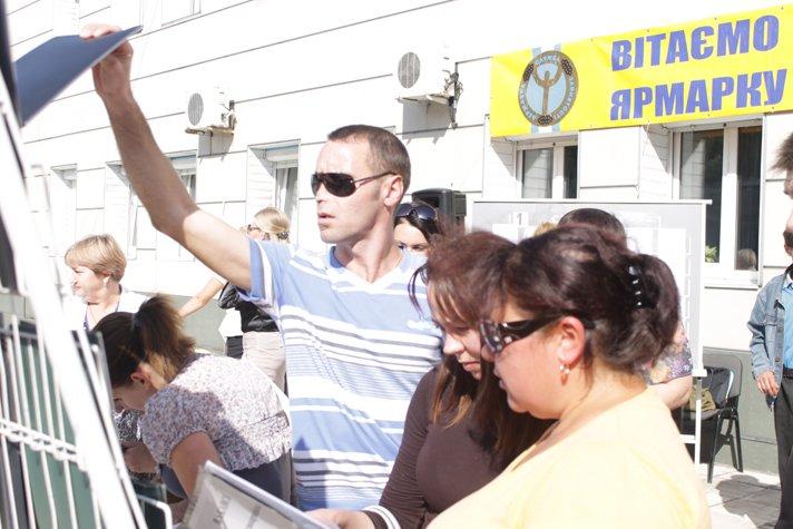 Сегодня в Доброполье состоялась Ярмарка вакансий (ФОТО), фото-2
