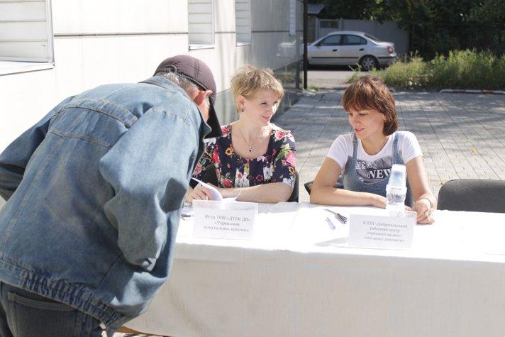 Сегодня в Доброполье состоялась Ярмарка вакансий (ФОТО), фото-4