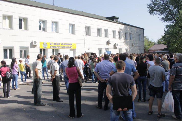 Сегодня в Доброполье состоялась Ярмарка вакансий (ФОТО), фото-5