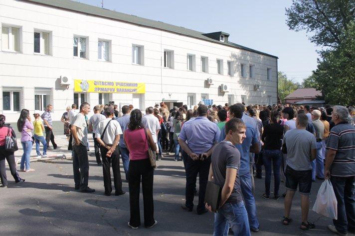 Сегодня в Доброполье состоялась Ярмарка вакансий (ФОТО), фото-6