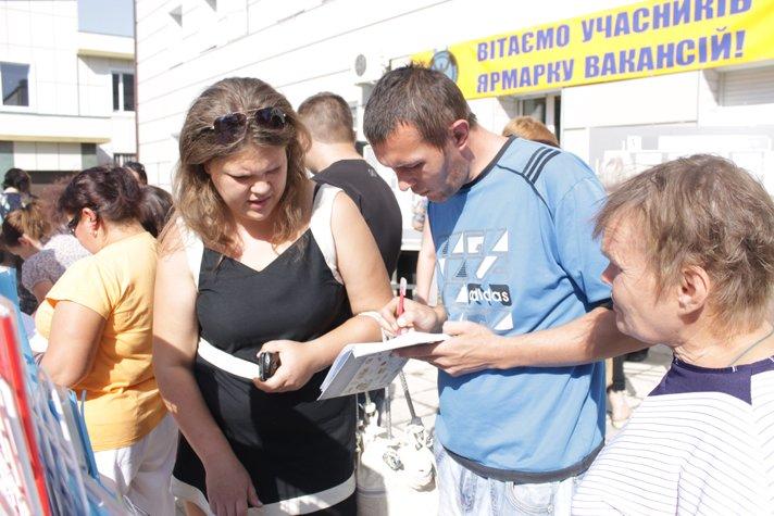 Сегодня в Доброполье состоялась Ярмарка вакансий (ФОТО), фото-1