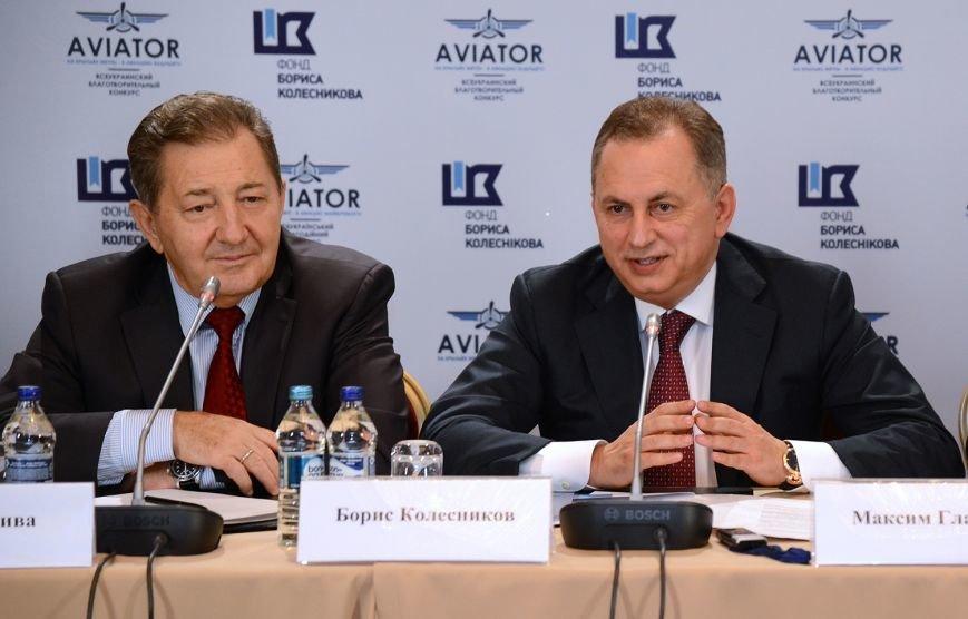 Колесников объявил о старте всеукраинского конкурса «Авиатор-2016», фото-1