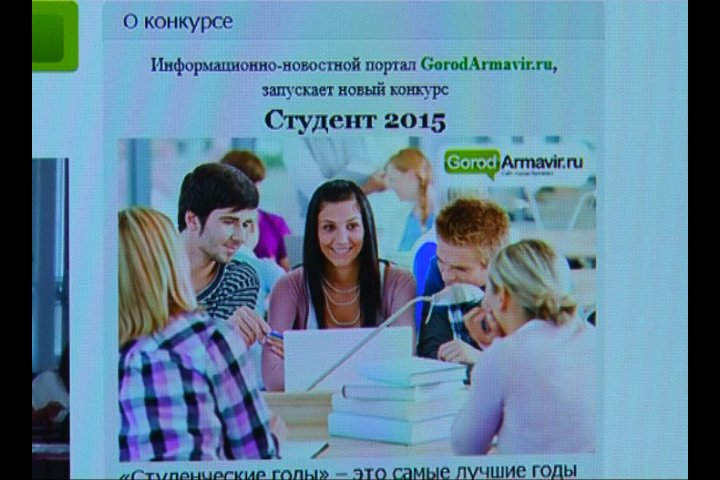 Студент 5