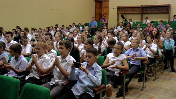 0552школа