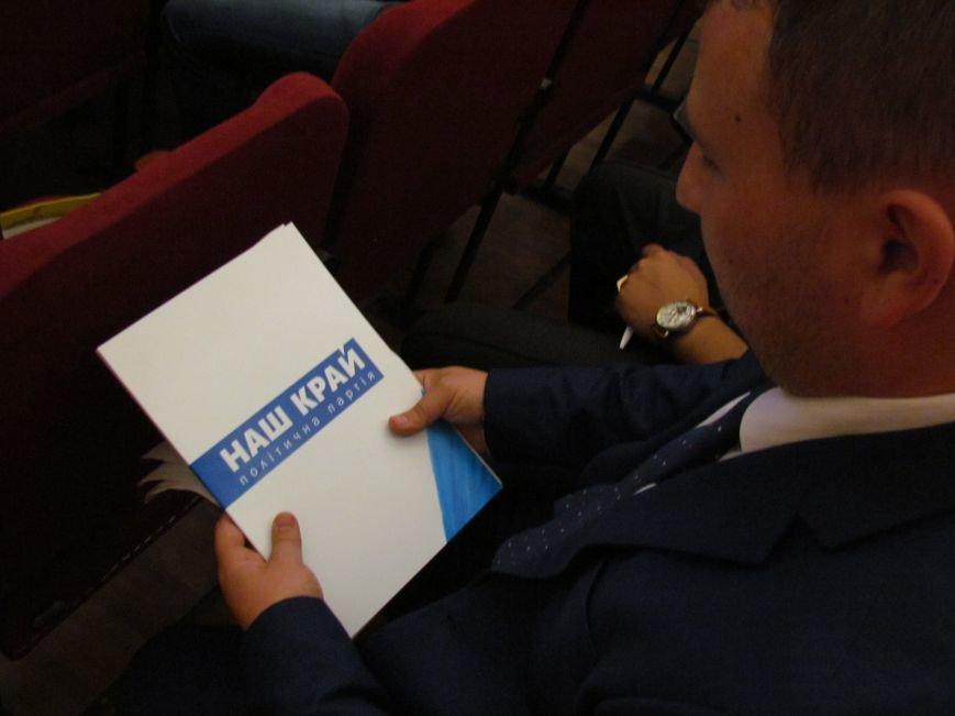 «Наш край» выдвинул опытных профессионалов и тружеников кандидатами в депутаты горсовета, - Хотлубей, фото-9