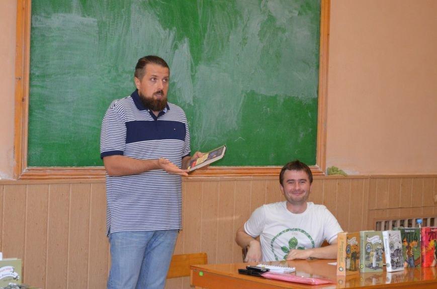 В Бердянске состоялись творческие встречи с Владиславом Ивченко и Иваном Андрусяком (фото) - фото 2