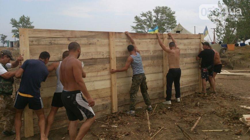 В Кривом Роге: готовили к ремонту «дороги жизни», встретили демобилизованных бойцов, а криворожане, блокирующие Крым, готовятся к ротации (фото) - фото 3