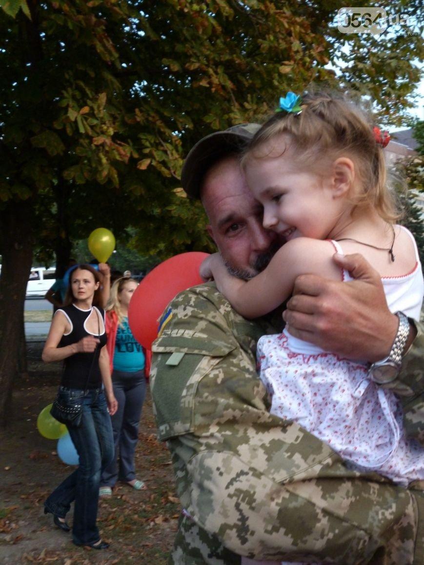 В Кривом Роге: готовили к ремонту «дороги жизни», встретили демобилизованных бойцов, а криворожане, блокирующие Крым, готовятся к ротации (фото) - фото 2