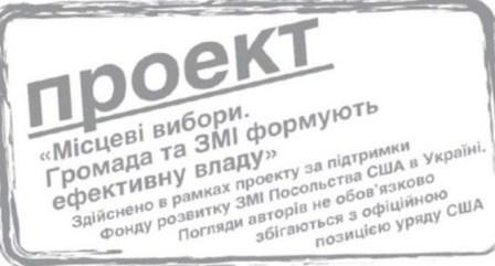 3HJwQ_croper_ru