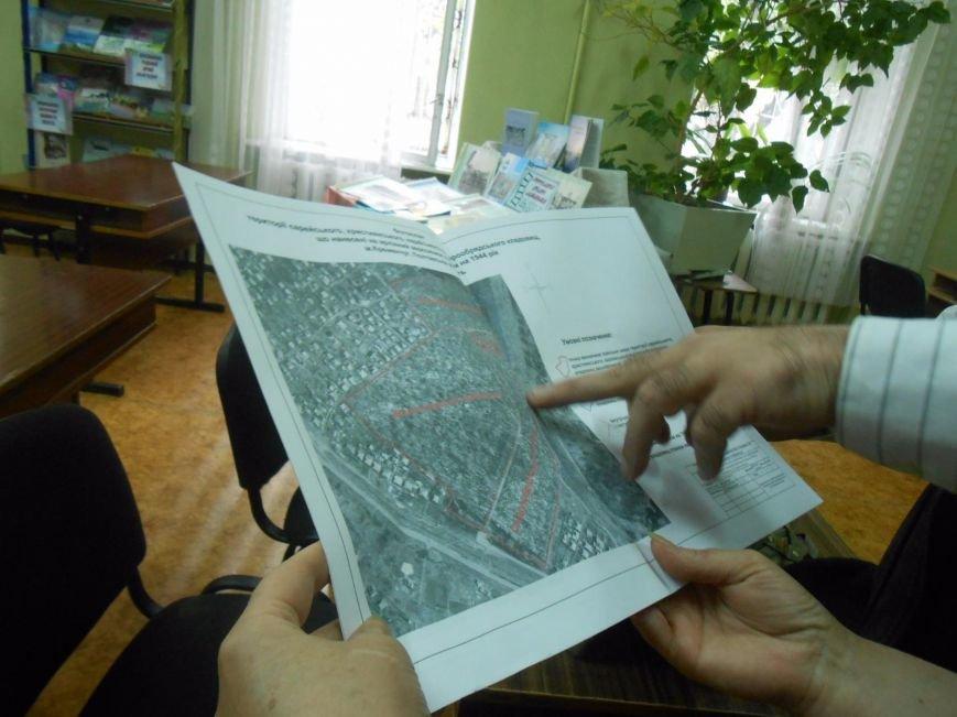 Вулицями старого Крюкова (фото) - фото 1