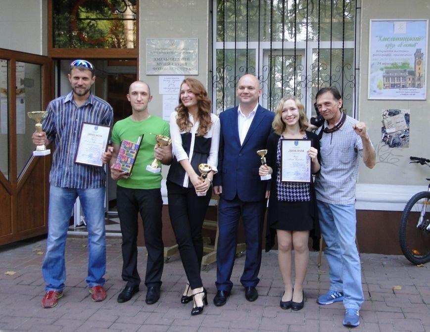 Підбито підсумки фотоконкурсів до 584-ї річниці міста Хмельницького (Фото) (фото) - фото 4