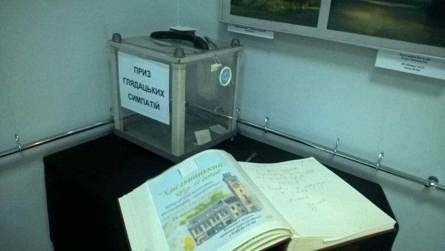 Підбито підсумки фотоконкурсів до 584-ї річниці міста Хмельницького (Фото) (фото) - фото 8