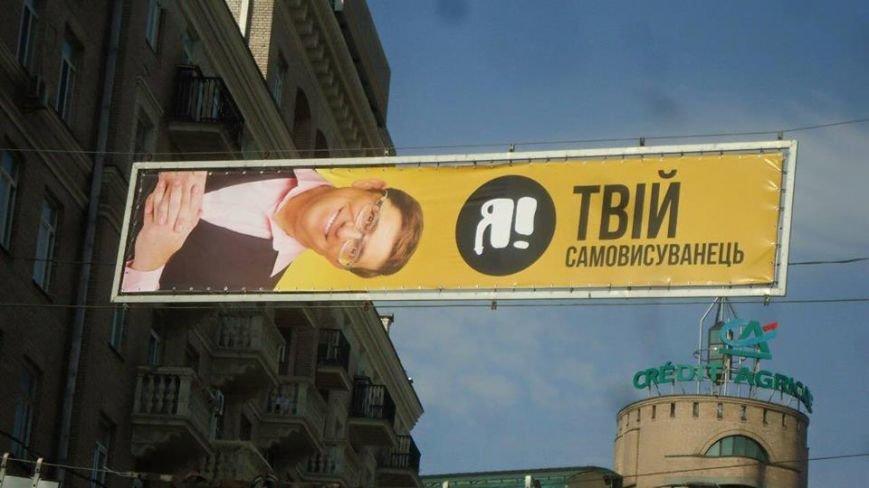 Бизнесмен Корогодский заявил о походе на выборы (ФОТОФАКТ) (фото) - фото 1
