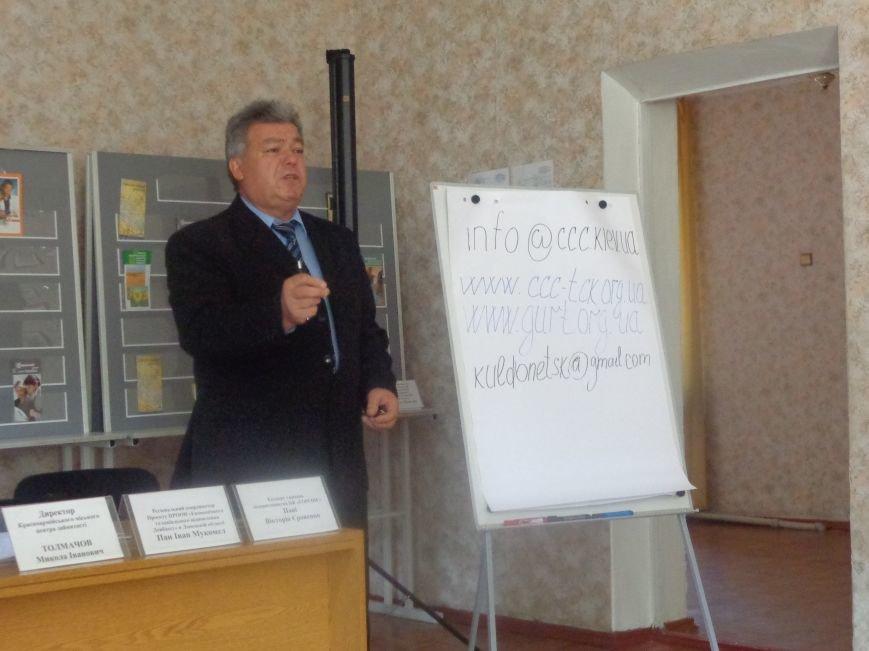 Сегодня в Красноармейске эксперты ПРООН рассказали о грантах для предпринимательства (фото) - фото 1