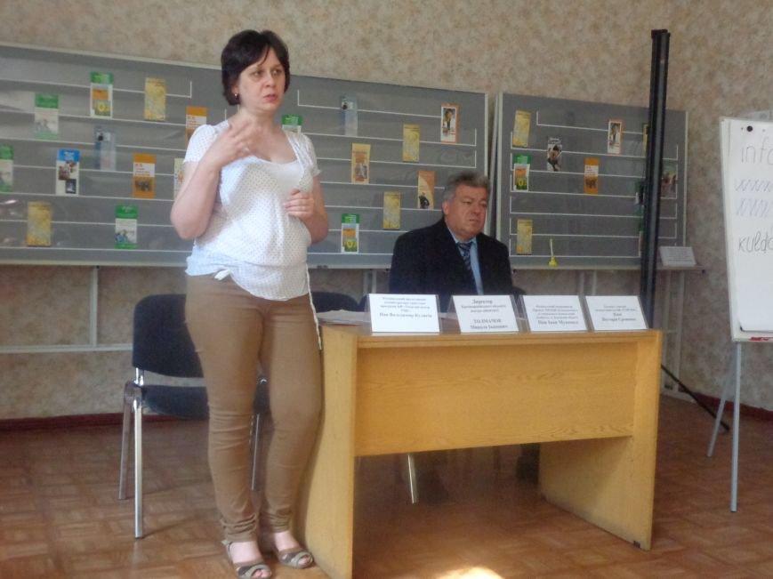Сегодня в Красноармейске эксперты ПРООН рассказали о грантах для предпринимательства (фото) - фото 2