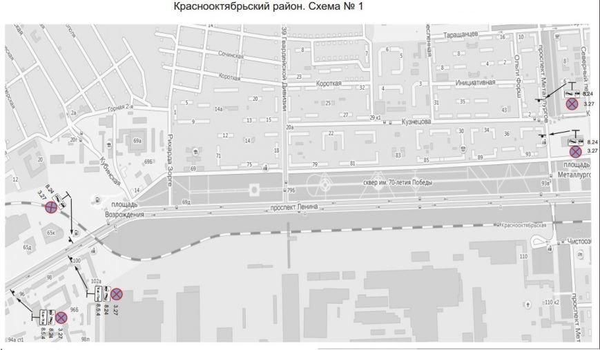 В Волгограде утверждена и вступила в действие схема размещения дорожных знаков «Остановка запрещена» и табличек «Работает эвакуатор» (фото) - фото 5
