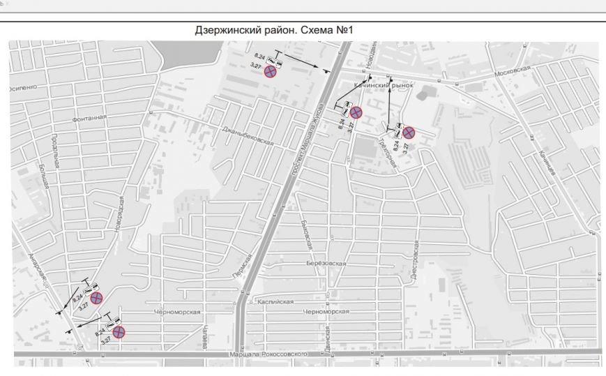 В Волгограде утверждена и вступила в действие схема размещения дорожных знаков «Остановка запрещена» и табличек «Работает эвакуатор» (фото) - фото 3