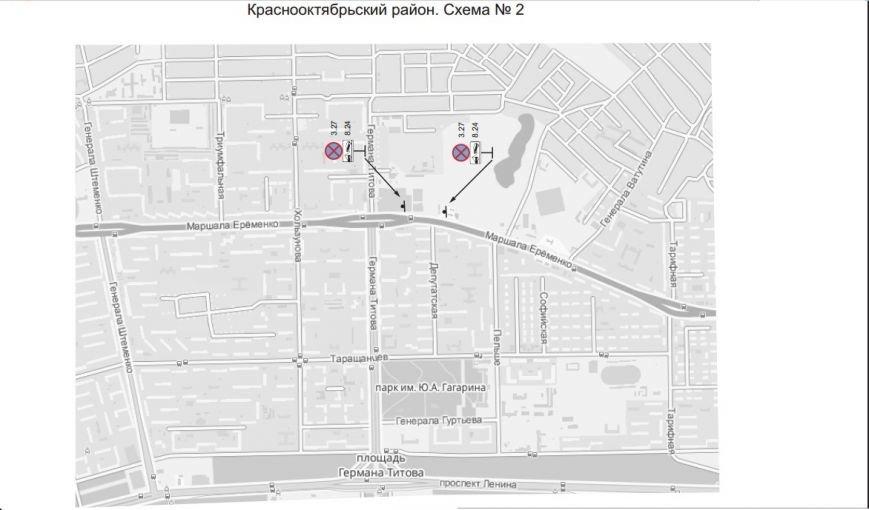 В Волгограде утверждена и вступила в действие схема размещения дорожных знаков «Остановка запрещена» и табличек «Работает эвакуатор» (фото) - фото 6