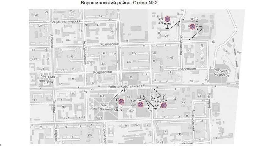 В Волгограде утверждена и вступила в действие схема размещения дорожных знаков «Остановка запрещена» и табличек «Работает эвакуатор» (фото) - фото 9