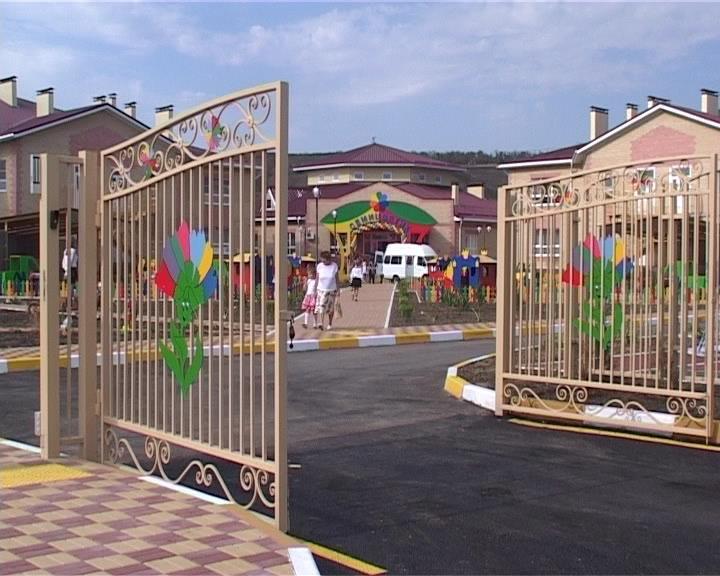 В Армавире появился новый детский сад (фото) - фото 1
