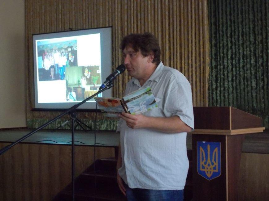 Бердянские школьники пообщались с детским писателем (фото) - фото 1