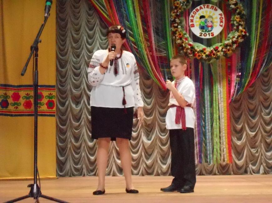 В Бердянске прошел фестиваль «Воспитатель года» (фото) - фото 11