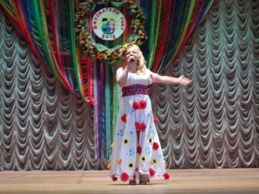 В Бердянске прошел фестиваль «Воспитатель года» (фото) - фото 5