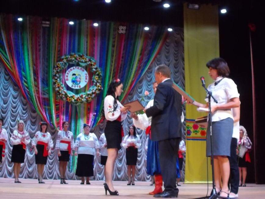 В Бердянске прошел фестиваль «Воспитатель года» (фото) - фото 3