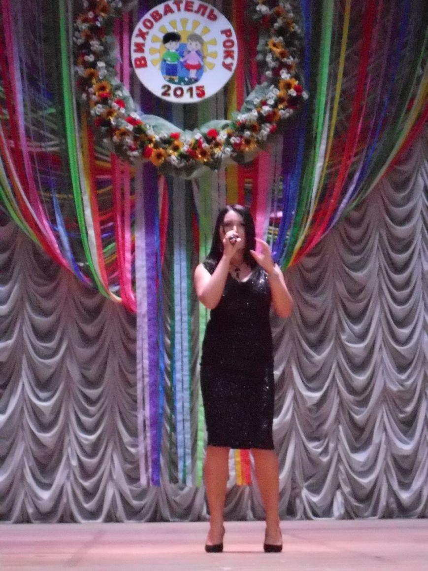 В Бердянске прошел фестиваль «Воспитатель года» (фото) - фото 10