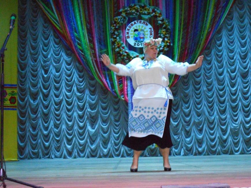 В Бердянске прошел фестиваль «Воспитатель года» (фото) - фото 12